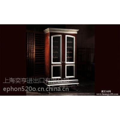 上海代理进口国外家电电器报关清关
