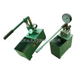 SYL-5.5/63 手动试压泵 型号:SYL-5.5/63