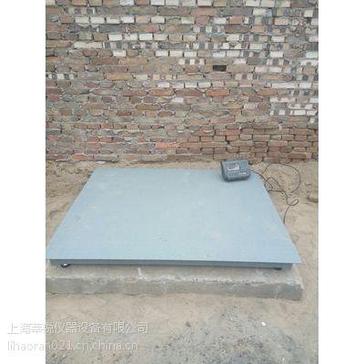 镇江耀华台秤能打印小票台面1*1米 精准度50G 称重100公斤