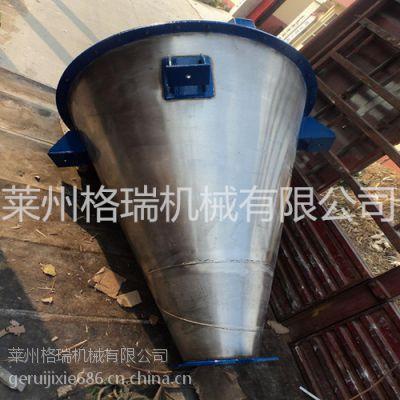 莱州格瑞供应DSH系列悬臂双螺旋混合机不锈钢双螺旋混合机厂价定做