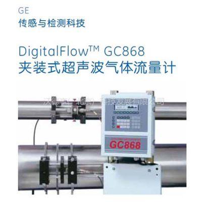 供应美国GE GC868夹装式超声波气体流量计-低价、现货、促销、原装进口
