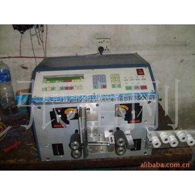 供应NS-220电脑裁线机(多线型)、导线剥皮机
