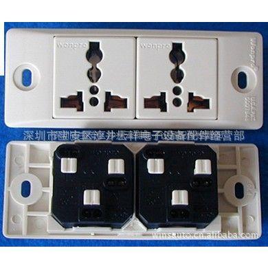 供应流水线插座,替代WINPRO,二位插座,批发