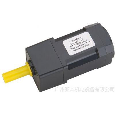 供应小型交流感应电机