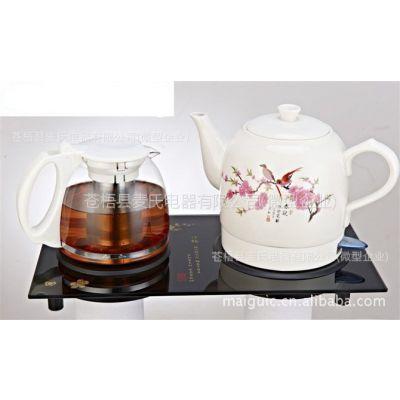 供应电热水壶电热壶电水壶热水壶懒人用品促销品促销礼品陶瓷茶具