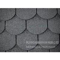 沥青瓦怎么样?沥青瓦质量、沥青瓦厚度!杭州可成厂家专业生产玻纤瓦 沥青瓦