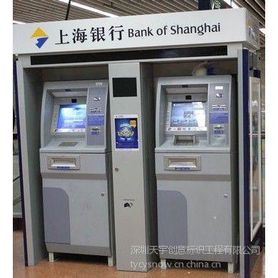供应天宇创意上海银行双联体防护罩