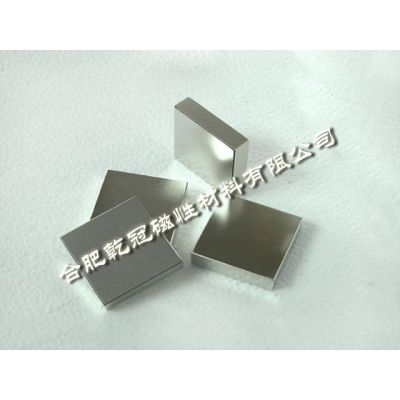 供应供应强力磁铁 超强磁铁 北京磁铁厂家 永久性磁铁 强磁磁钢
