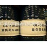 供应四川鸿博 CKD100齿轮润滑油 昆仑工业齿轮润滑油