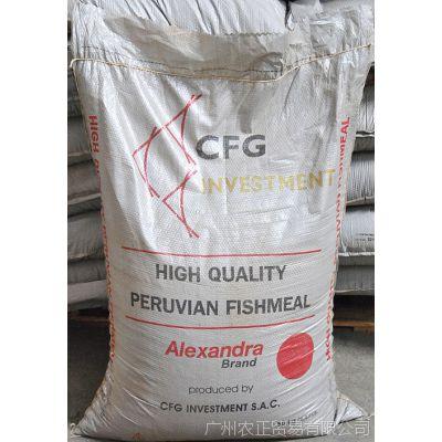 智利CFG鱼粉、智利鱼粉、进口智利鱼粉报价、智利蒸汽鱼粉