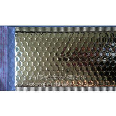 复合包装材料-无锡气泡袋厂家 气泡袋厂家 气泡袋复合包装材料