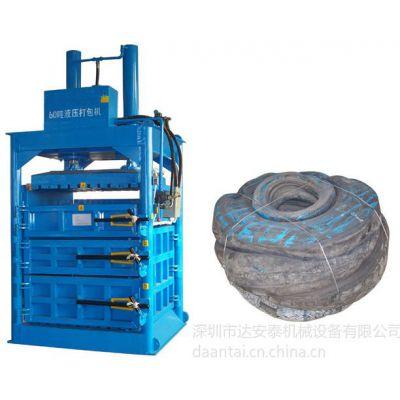 供应清远液压打包机 清远液压打包机厂家 清远液压打包机厂家价格报告