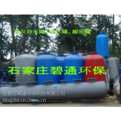 供应 上海 江苏DN600D/N400/DN800 空调定压补水装置 定压补水机组