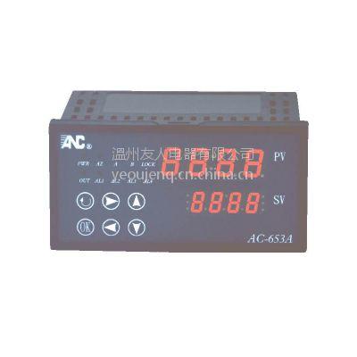 供应友正ANC 微电脑频率计数器多功能计数器 AC-653A-4线速表/长度表/转速表