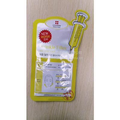 化妆品包装 面膜袋 塑料包装袋 异形包装袋