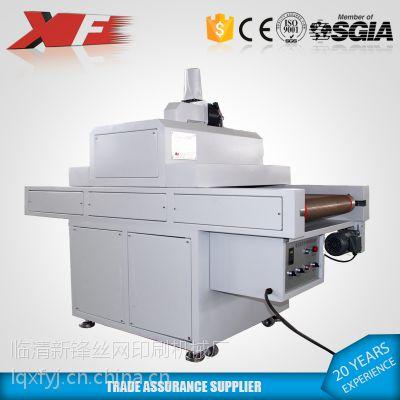 新锋XF-4060UV固化机 光固机 网版印刷 凸版印刷 金属铭牌 单面电路板等固化机