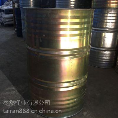朝阳21.5公斤铁桶|全新吨桶|涂料储放桶|耐酸碱|