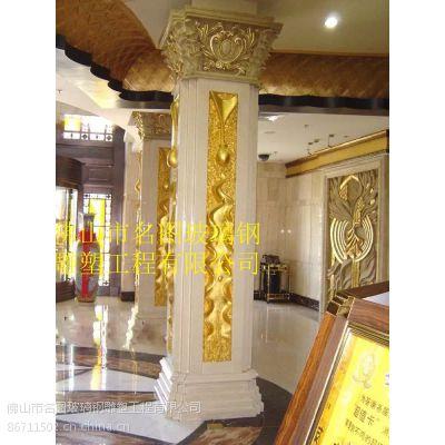 玻璃钢雕塑造型,玻璃钢罗马柱佛山名图玻璃钢雕塑厂家