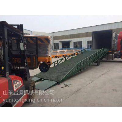 绵阳市 大连市厂房货运平台 叉车安全高效液压式登车桥启运销售厂家