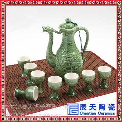 辰天陶瓷景德镇摆件陶瓷自动酒具 酒具价格 青花瓷酒具