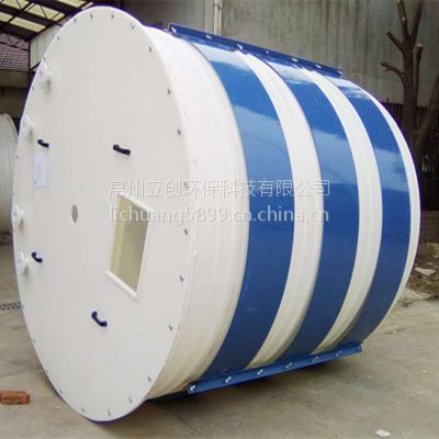 四川立创厂家定做PP搅拌罐 塑料反应釜 聚丙烯搅拌桶