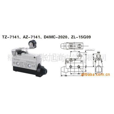供应行程开关TZ-7141,AZ-7141,D4MC-2020,ZL-15G09