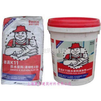 供应德高柔韧性K11防水涂料/ 防水材料  42kg大包装