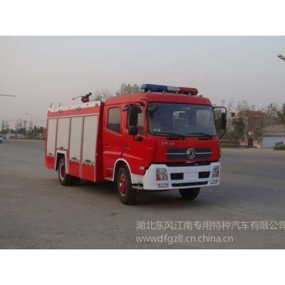 供应买好质量的东风天锦6吨水罐消防车到湖北江南专用汽车厂家直销