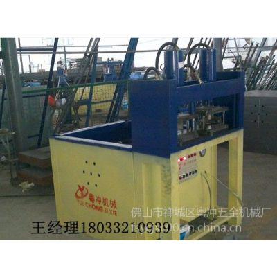 供应佛山粤冲机械2工位20吨液压锌钢护栏冲孔机