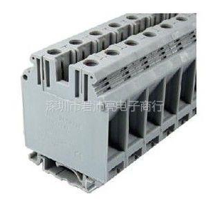 供应君沛亮电子UK35N-35平方灰色导轨式接线端子