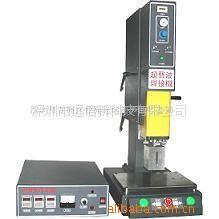 供应超声波〈深圳 东莞 惠州〉超声波焊接机,2015超声波熔接机
