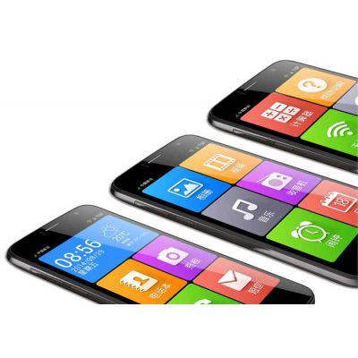 老人手机推荐,博阅Note超简大屏中老年智能手机