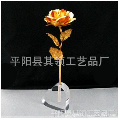 24K金箔玫瑰花 大号全开情人节母亲节礼物  配心形水晶花瓶