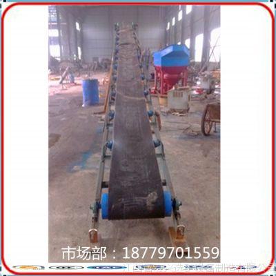 【厂家直销】矿用皮带输送机 小型输送机 沙石专用输送机 河沙