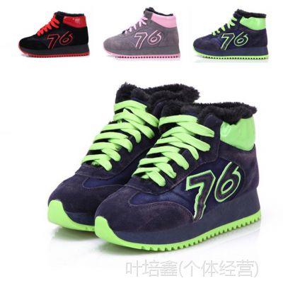 地摊鞋杂鞋帆布鞋加绒运动鞋保暖棉鞋 女阿甘鞋跑鞋高帮鞋瑕疵款