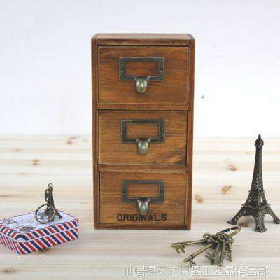 创意zakka杂货 三抽屉桌面收纳柜 家居用品收纳盒工艺品A023热卖