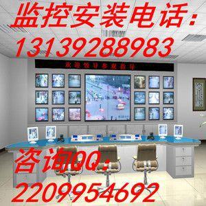 供应兰州网络监控 电子监控 监控摄像头