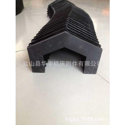 华宇厂家直供盔甲式风琴防护罩 耐高温防护罩 折布防护罩