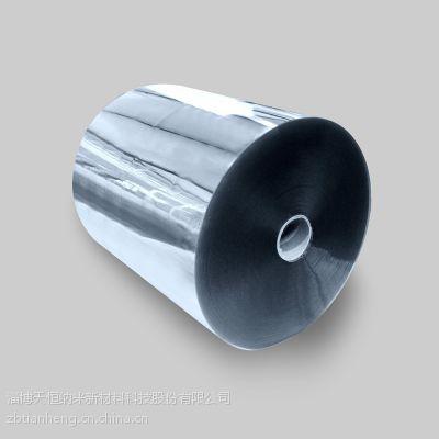 厂家直销PET印刷片材 PET抗导静电片 PET透明卷材 进口设备 免费寄样 品优价廉