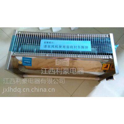 江西利豪GFD500-155干变冷却风机