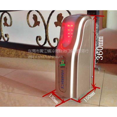 冷雨新一代LED闪灯高档轮式开门机,别墅庭院智能开电机购买电话18922953152