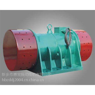 襄樊振动电机|惠宝振动电机|MV振动电机