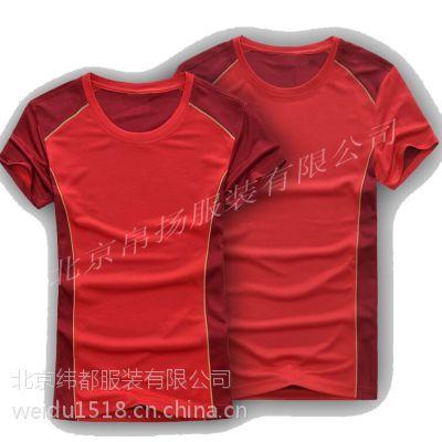 北京速干衣定做 速干衣价格 优质速干衣定做印logo