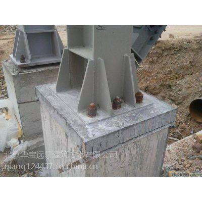 大型钢结构安装灌浆料济宁厂家