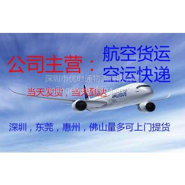 深圳到西安快递几天,***快的快递公司是哪家,费用是多少?