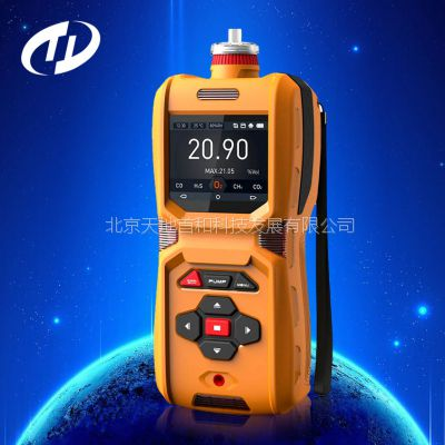 天地首和六参数气体分析仪TD600-SH-SF6-IR手持式SF6红外六氟化硫监测仪