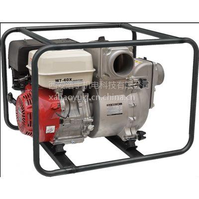 本田WT30X泥浆泵、本田3寸泥浆泵、进口4寸汽油泥浆泵