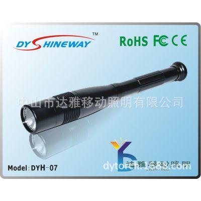 DYH-07款 HID氙气灯手电筒 棒球形工具手电筒 hid灯泡强光手电筒车用手电