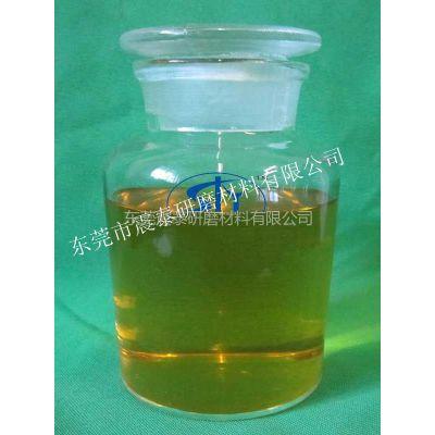 供应防锈剂(环保),环保型工业防锈剂,无污染。