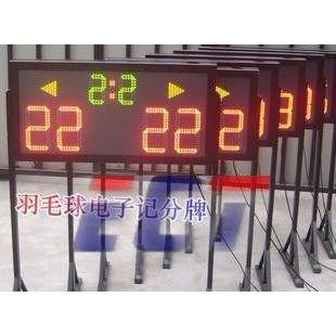 供应易彩通乒乓球电子记分牌 羽毛球电子计分牌 简易球类电子记分牌